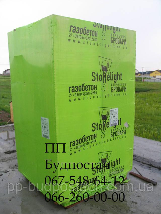 Купить пеноблоки в Львовской области