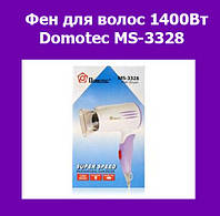 Фен для волос 1400Вт Domotec MS-3328!Опт