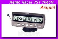 Часы VST 7045V,Автомобильные часы,Часы в авто!Акция