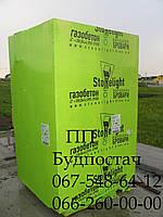 Газобетон, газоблок Стоунлайт Бровары - Stonelight в Рівному і Рівненській області