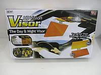 Антибликовый козырёк для автомобиля HD Vision Visor