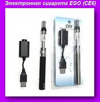 Электронная сигарета EGO (CE6),Электронная сигарета!Опт