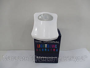 Подсветка для унитаза illumiBowl (c антимикробным действием и датчиком движения)