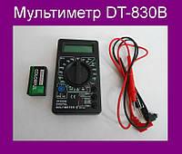 Мультиметр DT-830B!Акция
