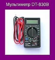 Мультиметр DT-830B!Опт