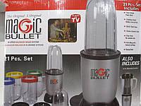 Кухонный мини-комбайн (процессор) Magic Bullet + блендер + соковыжималка