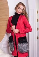Кардиган красный меланж с меховыми карманами