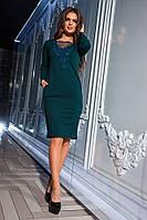 Платье р-ры 42-48