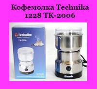 Кофемолка Technika 1228 TK-2006