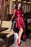 Платье р-ры 42-50