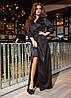 Платье р-ры 44-50