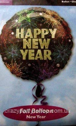 Шар фольгированный Happy New Year