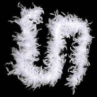 Боа из перьев 40 г (белое)