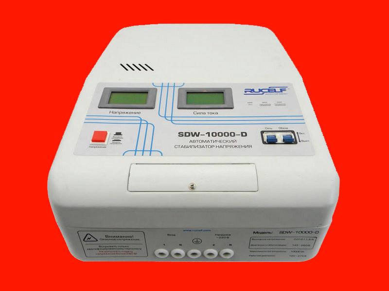 Электромеханический стабилизатор RUCELF SDW-10000D
