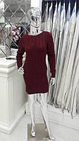 ХИТ сезона осень-зима ! вязаное платье из натуральной шерсти!
