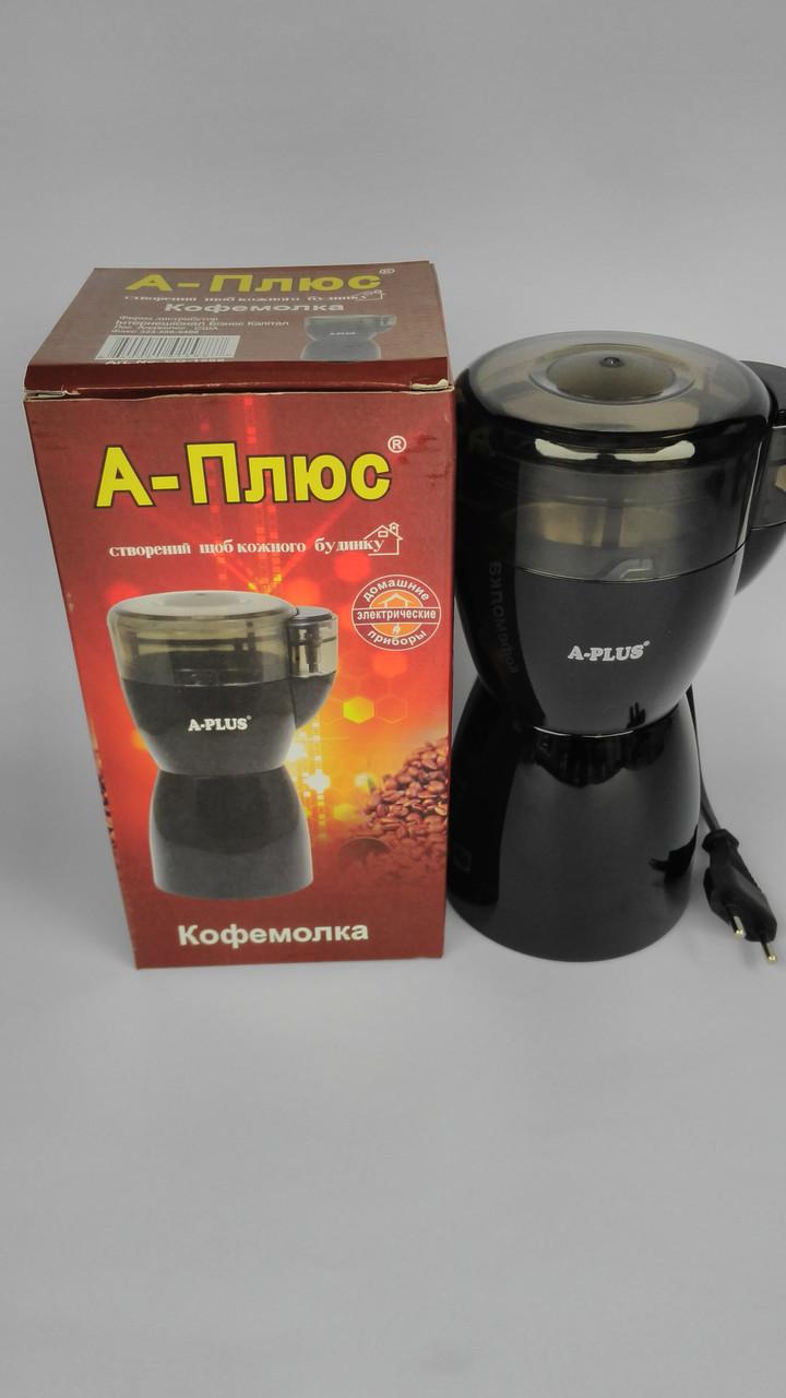 Кофемолка А-ПЛЮС