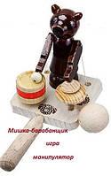 "Игра манипулятор ""Мишка-барабанщик"" (150-01-07)"