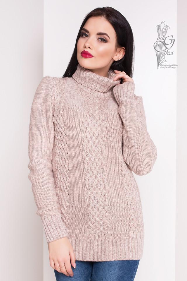 Бежевый цвет Женского зимнего свитера теплого Сара