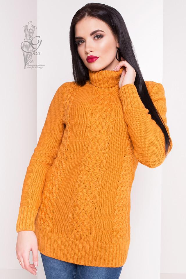 Цвет горчица Женского зимнего свитера теплого Сара