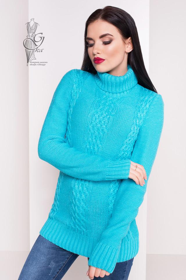 Бирюзовый цвет Женского зимнего свитера теплого Сара