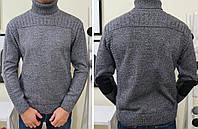 Мужской гольф-свитер зимний плотной фабричной вязки ! !