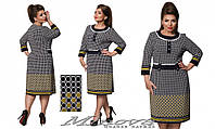 Трикотажное платье в мелкий принт с 52 по 62 размеры, фото 1