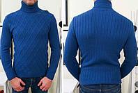Мужской гольф-свитер зимний синий !
