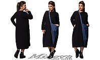 Черное трикотажное платье с джинсовым карманом с 48 по 54 размер