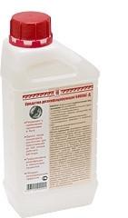 БИОПАГ Д Арго дезинфицирующее средство против плесени, грибка, для бассейна, учреждений, вентиляции, больниц