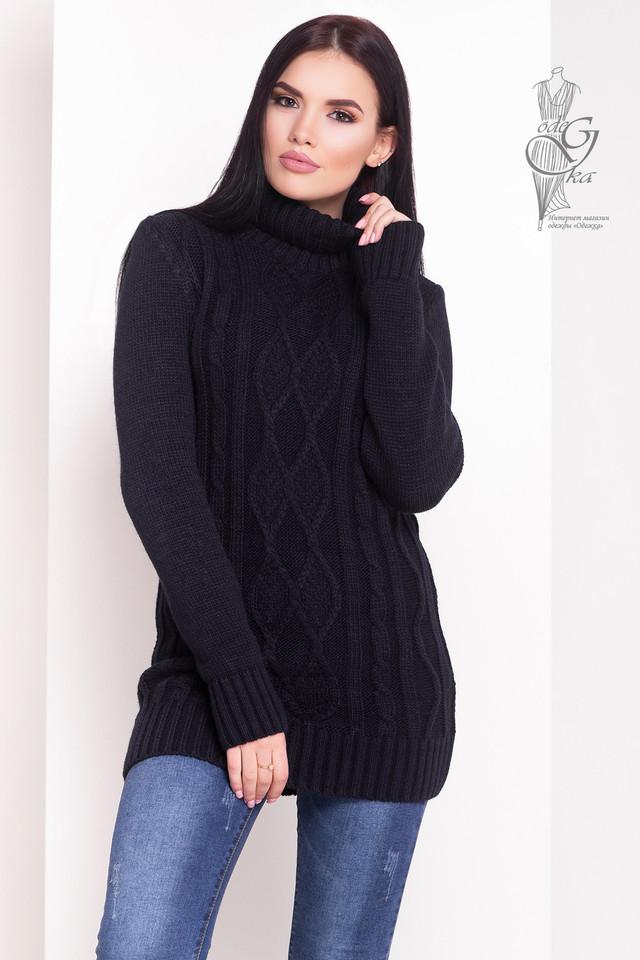 Цвет темно-синий Женского зимнего свитера теплого Сара