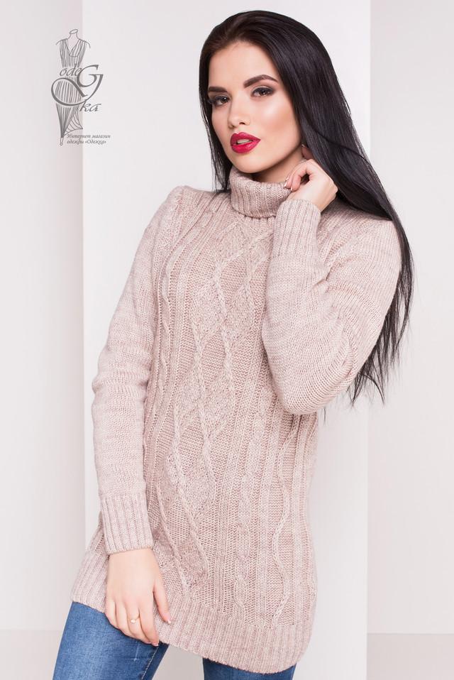 Бежевый цвет Женского зимнего свитера теплого Зара