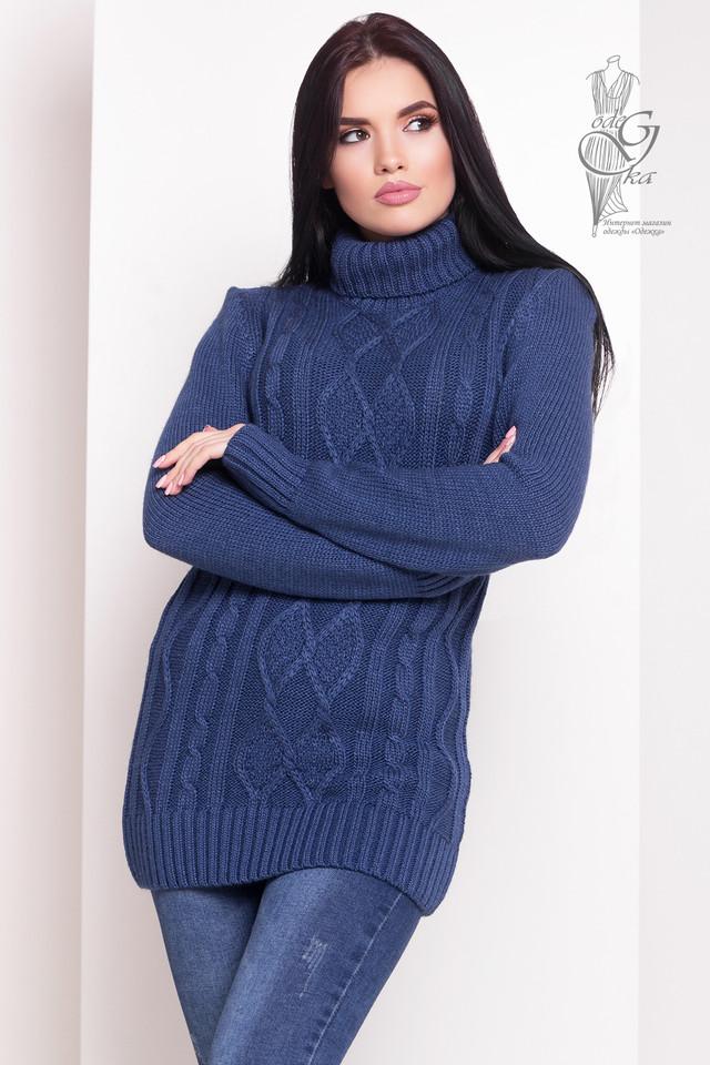 Цвет Джинс Женского зимнего свитера теплого Зара