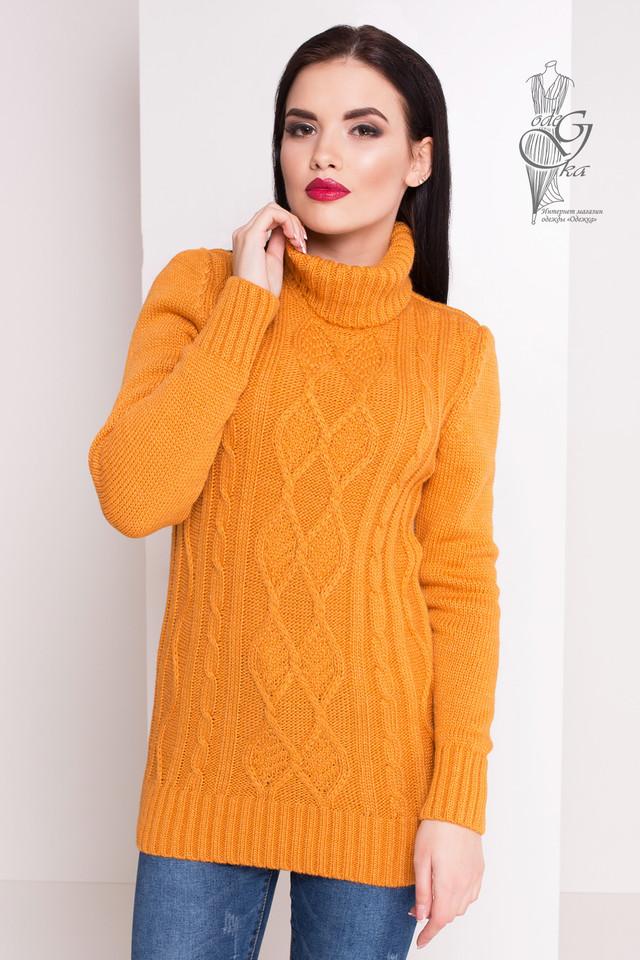 Цвет горчица Женского зимнего свитера теплого Зара