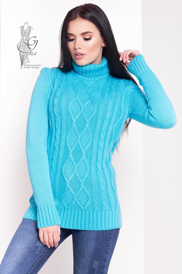 Бирюзовый цвет Женского зимнего свитера теплого Зара