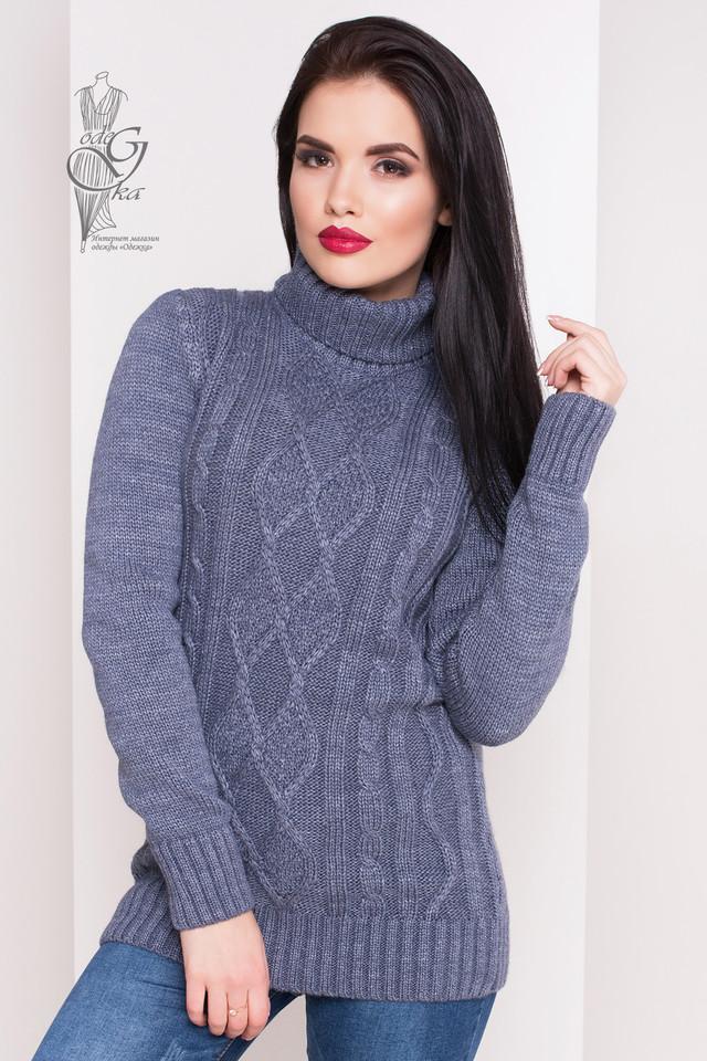 Цвет светлый джинс Женского зимнего свитера теплого Зара