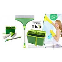 Набор универсальный для мытья стекол Livington Mr. Ti