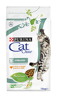 Cat Chow Adult Sterilised 400 (на вес)