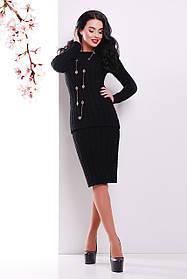 Костюм вязаный джемпер и юбка черного цвета размер 44-48
