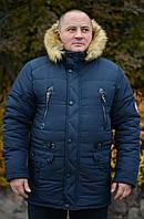 """Мужская зимняя куртка """"Аляска"""" больших размеров от производителя р.р. 66+"""