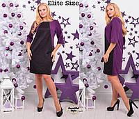 Женское платье с гипюром большого размера