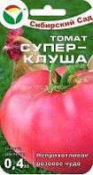 Супер-клуша, 20 сем, Сибирский сад