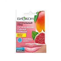 """Биокон. Натуральний догляд Гігієнічна губна помада """"М'ята + авокадо"""", 4,6 г."""