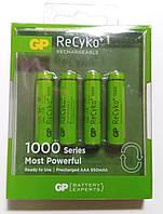 Аккумулятор GP ReCyko+ АAА 1.2V 1000mAh Ni-MH