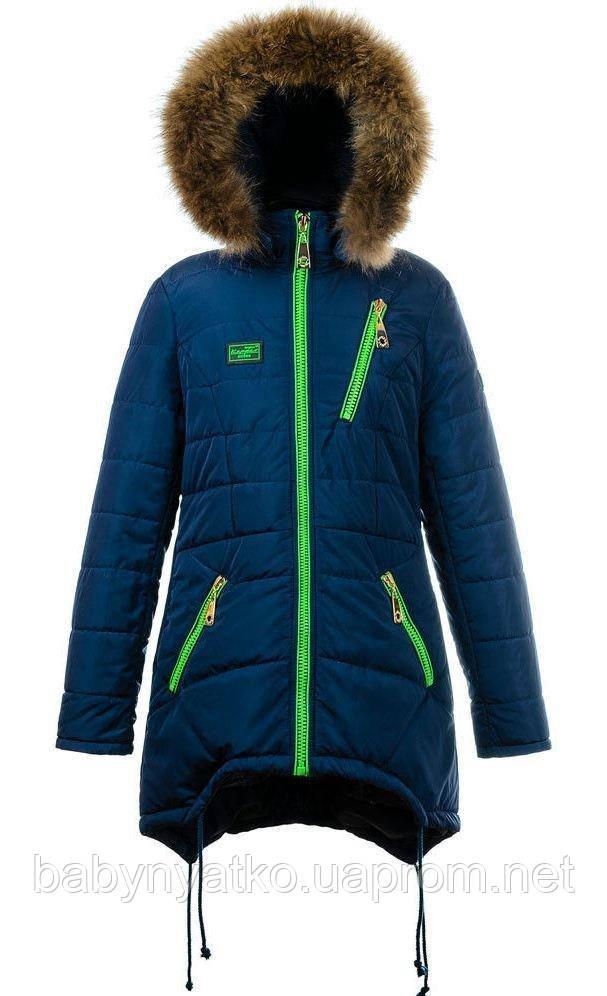0489e280e75 Зимняя удлиненная куртка-парка девочкам р.40-46 очень теплая наши зимы до  -25 мороза