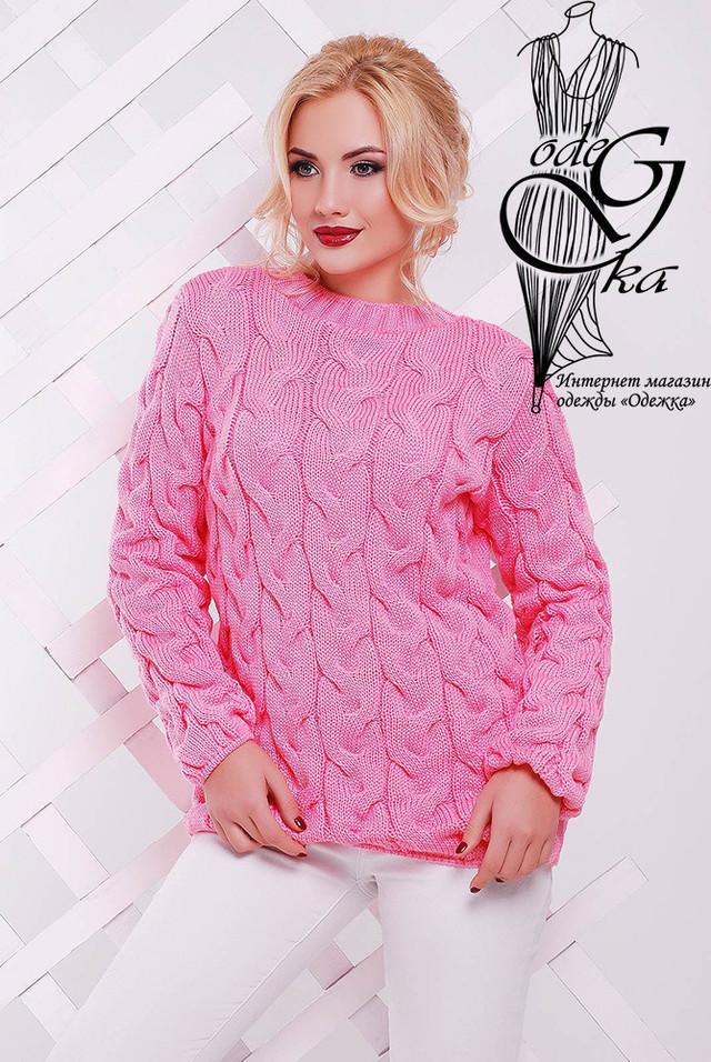 Розовый цвет Зимних теплых свитеров Роксана