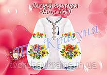 Блузка жіноча під вишивку бісером або нитками в стилі «Бохо» №9