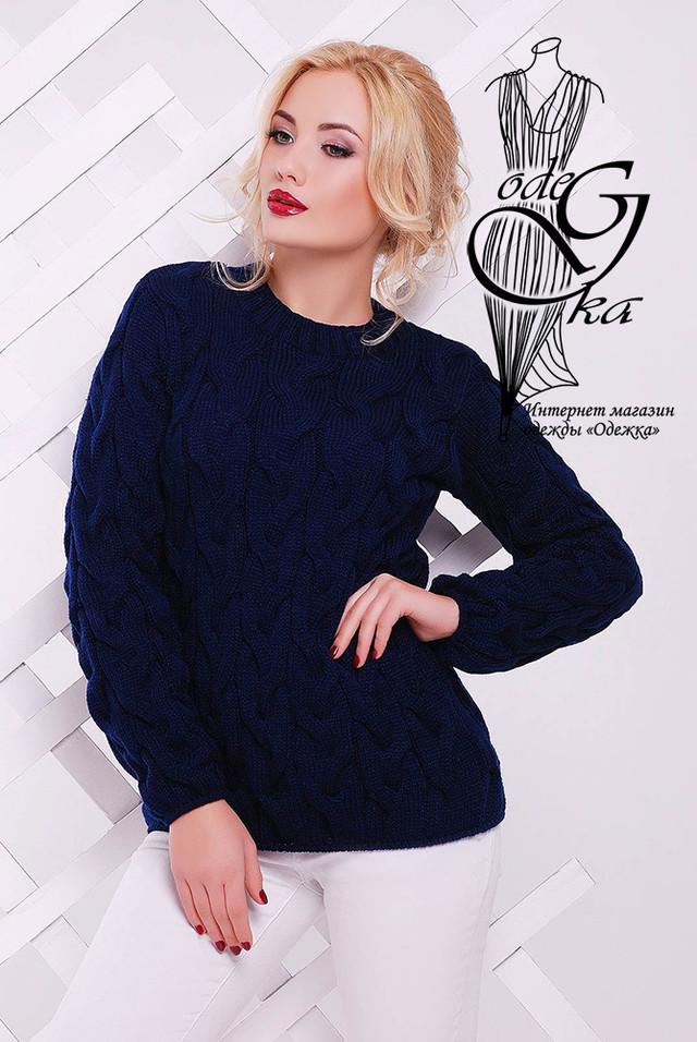 Темно-синий цвет Зимних теплых свитеров Роксана
