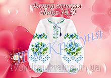 Блузка жіноча під вишивку бісером або нитками в стилі «Бохо» №10