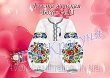 Блузка жіноча під вишивку бісером або нитками в стилі «Бохо» №11