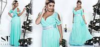 Платье вечернее длинное открытые плечи шифон 48-52